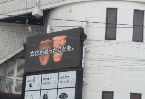 LCビジョン